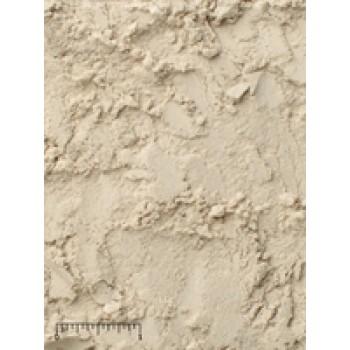 Mazuri Carnivore Supplement for Slab Meat 58QC