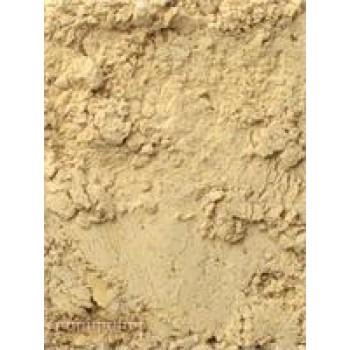 Mazuri Nestling HandFeeding Formula 5S90 - 1 kg